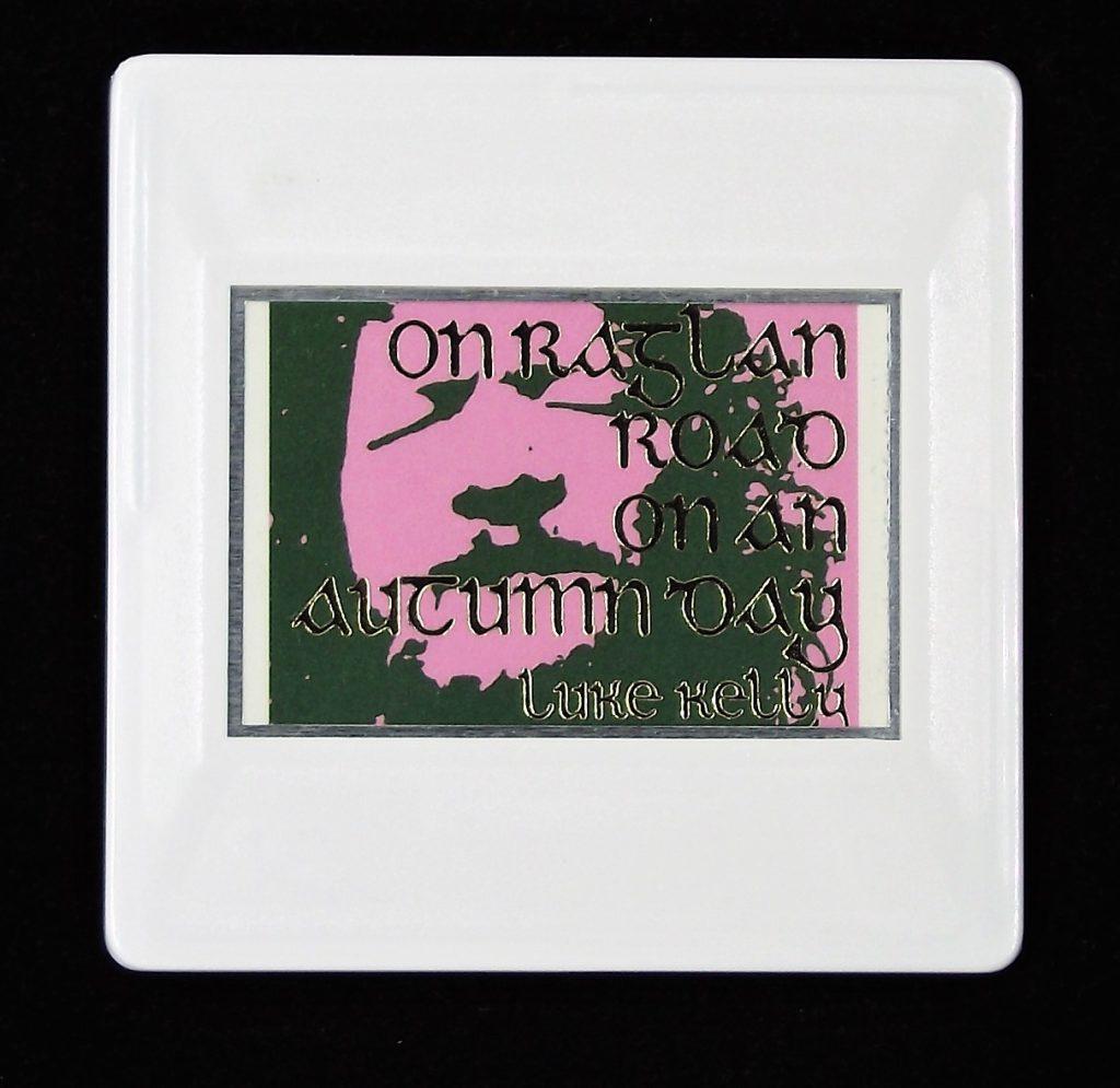 Luke Kelly of The Dubliners - On Raglan Road brooch